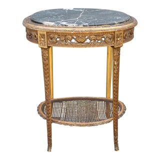Mid 19th Century Louis XVI French Heavily Carved Giltwood/Gesso Occasional Table For Sale