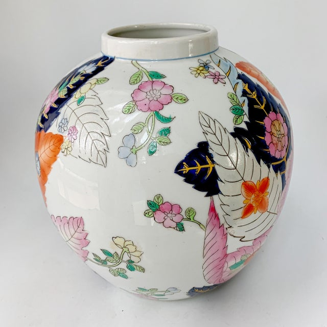 Beautiful vintage, circa 1950s, Chinese export porcelain china jar / Vase with tobacco leaf pattern. White porcelain with...
