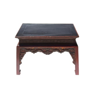 Chinese Vintage Distressed Rustic Brown Low Kang Table Stand For Sale