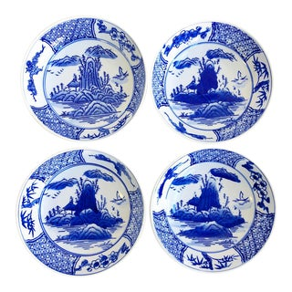 Set of Four Blue & White Chinoiserie Bowls