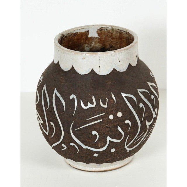 Ceramic Pair of Moroccan Ceramic Vases With Arabic Calligraphy For Sale - Image 7 of 8