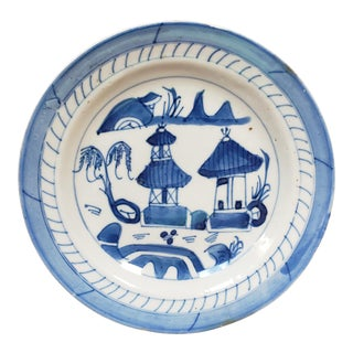 Early 19th Century Chinese Canton Blue and White Porcelain Pagoda Motif Dish For Sale