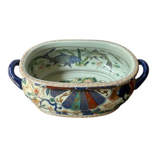 1960s Detailed Asian Chinoiserie Bowl For Sale