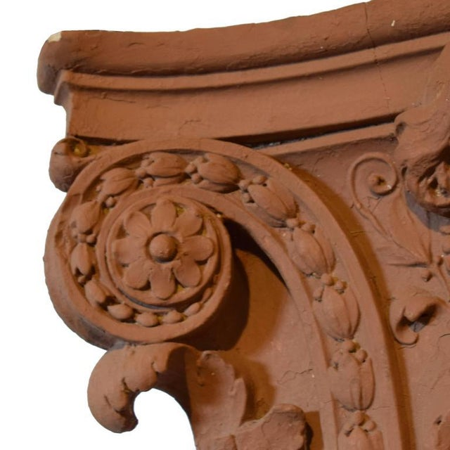 Capital from a Chicago Theater - Image 4 of 4