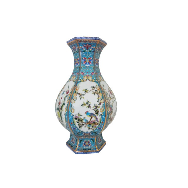 Famille Rose Porcelain Vase - Image 7 of 7