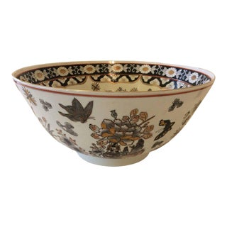 Large Chinese Porcelain Center Bowl or Punch Bowl For Sale