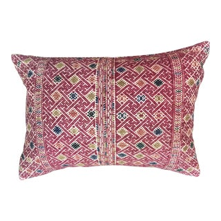 Antique Chinese Wedding Quilt Pillow For Sale
