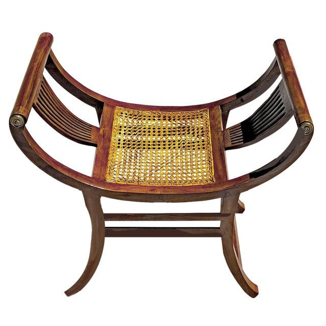 19th C. Hand-Crafted Italian Mahogany & Wicker Curule Form Savonarola Bench For Sale