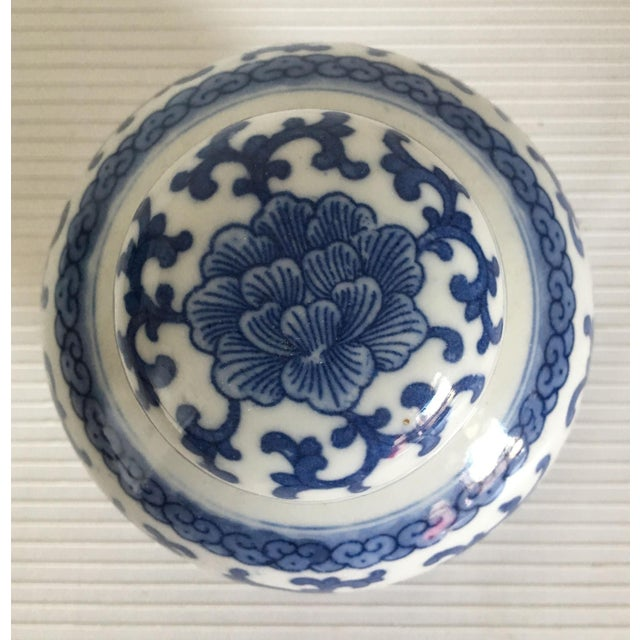Little Blue & White Chinese Ginger Jar - Image 6 of 7
