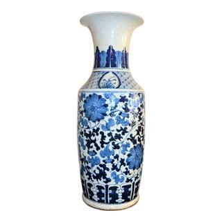 Monumental Blue White Chinese Porcelain Floral Vase For Sale