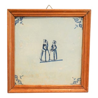 18th-Century Dutch Delft Tile With Children
