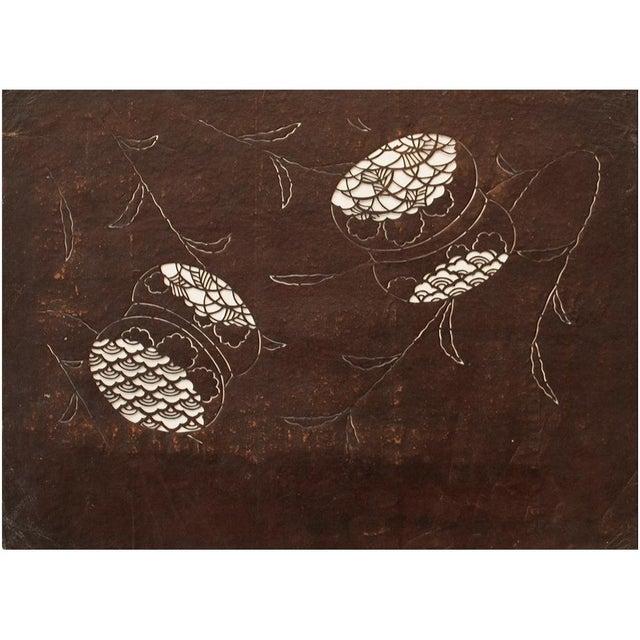 Brown C.1850s Antique Edo Era Japanese Katagami Stencil Art For Sale - Image 8 of 9