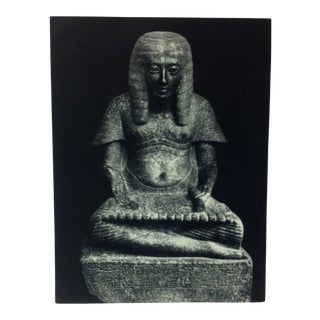 """Circa 1970 """"General Haremhab - Last King of XVIII Dynasty"""" Great Sculpture of Ancient Egypt Print For Sale"""