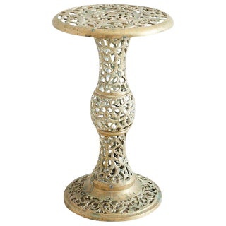 Asian Brass Reticulated Pedestal Drink Table For Sale