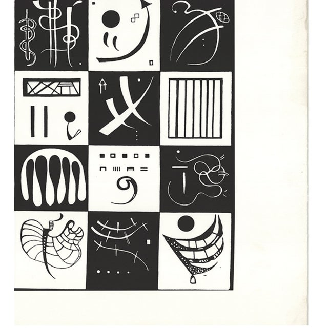 Artist: Wassily Kandinsky Title: Thirty Year: 1991 Signed: No Medium: Serigraph Paper Size: 30 x 42 inches ( 76.2 x 106.68...