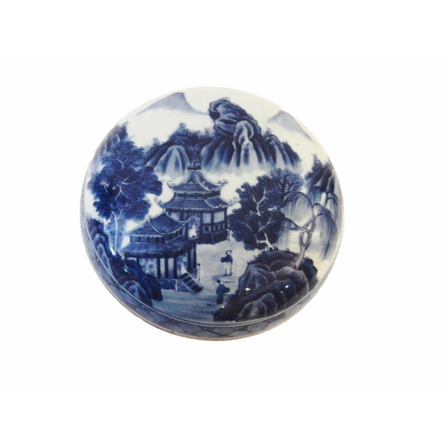 Blue & White Round Porcelain Canister - Image 2 of 7