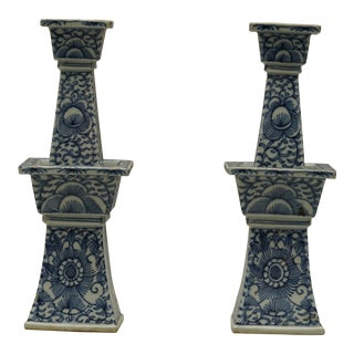 Late 19th Century Chinese Blue and White Pricket Candle Holders- A Pair For Sale