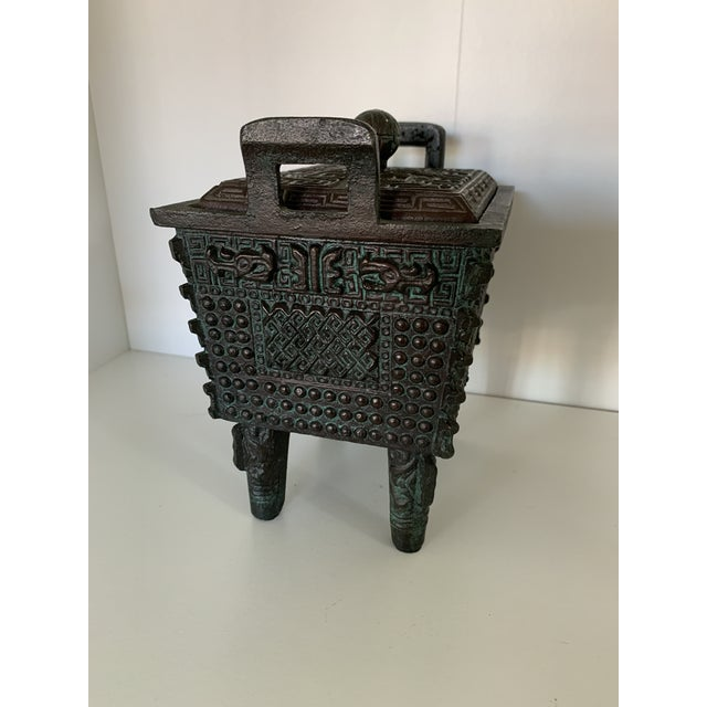 Vintage Taiwanese Metal Box on Legs For Sale - Image 4 of 7