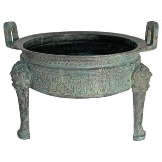 1850 Reproduction of 4th Century Bce Chinese Bronze Shengding For Sale