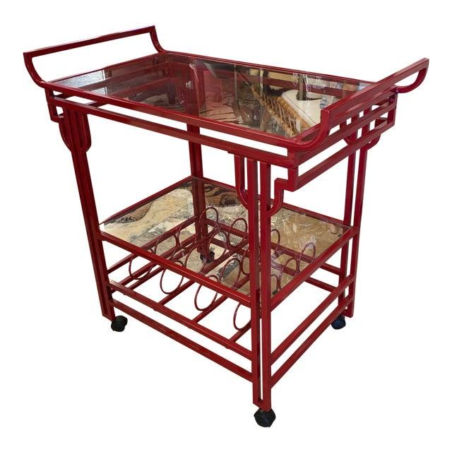 Late 20th Century Art Deco Bar Cart For Sale