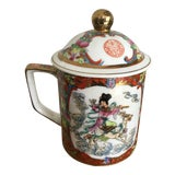 Image of Vintage Chinese Lidded Tea Mug For Sale