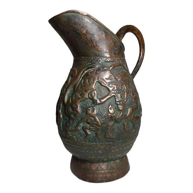 19th Century Persian Qajar Dynasty Copper Pitcher/Jug For Sale
