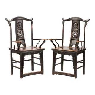19th Century Chinese Yoke Back Scholar Chairs- a Pair For Sale