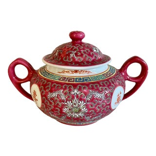 Chinoiserie Sugar Bowl For Sale