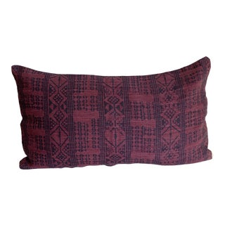 Mid-Century Modern Maroon Pillowcase For Sale