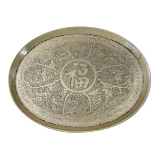 Brass Tray With Dragons For Sale