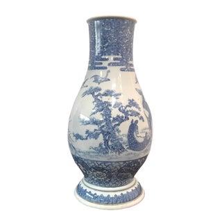 19th-Century Japanese Blue and White 'Longevity' Vase For Sale