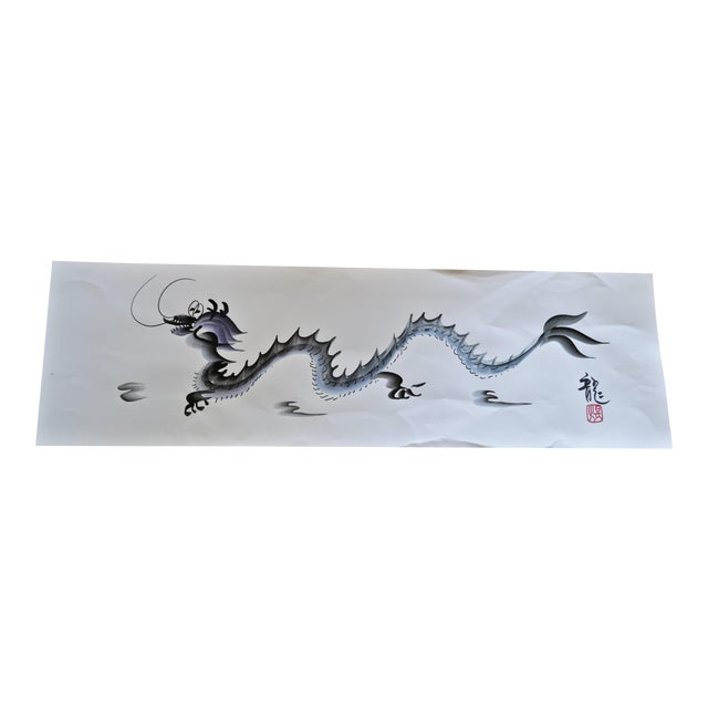 Contemporary Chinese Calligraphy Dragon Signed Black on White For Sale