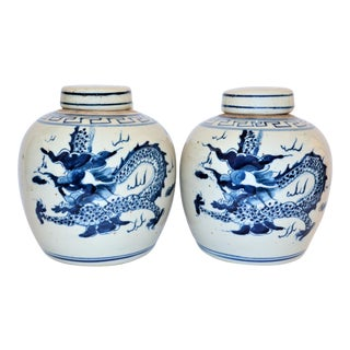 Chinoiserie Ginger Jars- a Pair For Sale