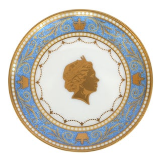 Queen Elizabeth Commemorative Tray For Sale