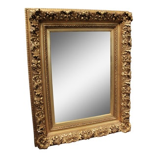 French Gold Gilt Mirror