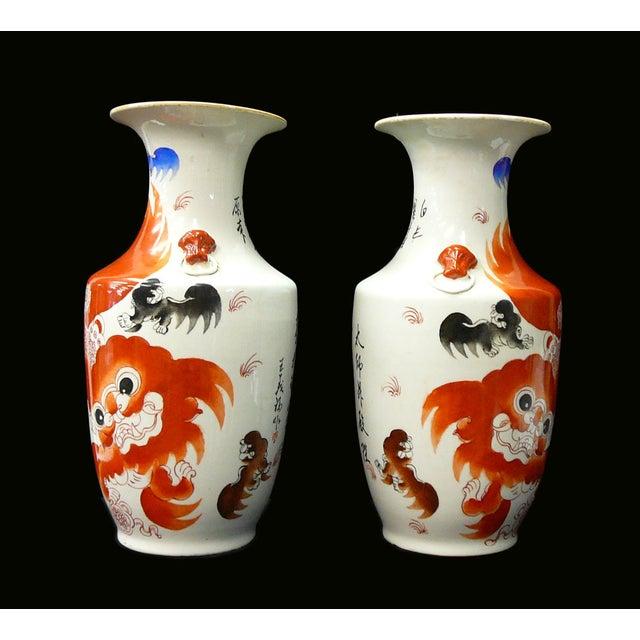 Chinese White Porcelain Orange Foo Dog Vases - 2 - Image 5 of 6
