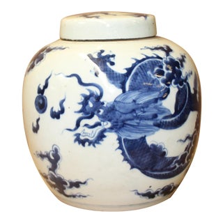 Chinese Blue White Ceramic Dragon Graphic Ginger Jar For Sale