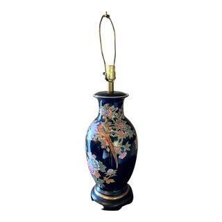 Vintage Asian Black Porcelain Painted Jar Lamp For Sale