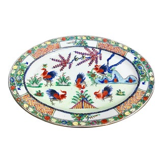1940s Vintage Chinoiserie Rooster Platter For Sale