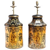 Image of Tea Tin Lamp For Sale