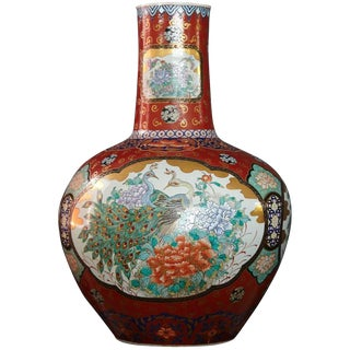 Large Early 20th Century Tianqiuping or Globular Cloisonné Vase For Sale