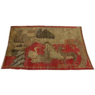 Antique Khotan Samarkand Rug With Animal Print Design - 8'5''x5'6'' For Sale