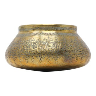Middle Eastern Brass Bowl Engraved With Arabic Calligraphy For Sale