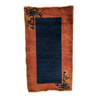 Early 20th Century Antique Chinese Rug-2′1″ × 3′9″ For Sale