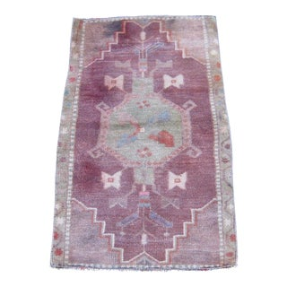 "Vintage Handmade Turkish Purple Oushak Small Yastik Rug - 1'9"" x 2'11"""