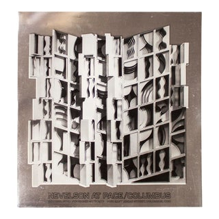 "Louise Nevelson at Pace Columbus (Silver) Signed 25.5"" X 26"" Foil Print 1977 Contemporary Black & White, Silver For Sale"