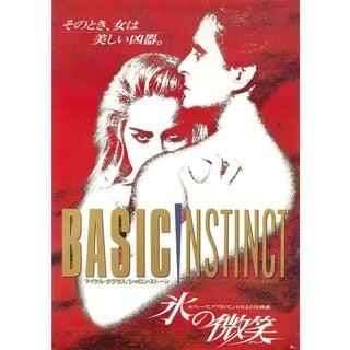 Basic Instinct 1992 Japanese B2 Film Poster For Sale