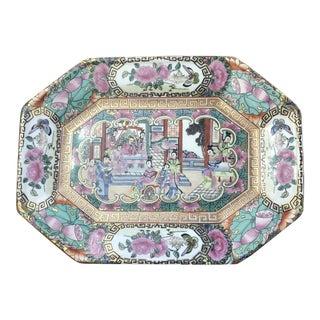 Vintage 1970s Famille Rose Decorative Octagonal Platter For Sale
