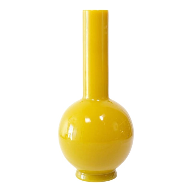 Early 20th Century Early Peking Glass Imperial Yellow Vase For Sale