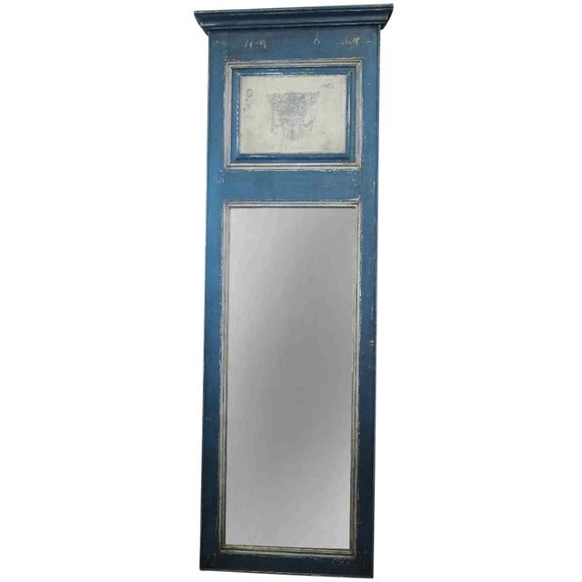 Tall French Neoclassical Trumeau For Sale